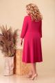 Платье Асолия 2504