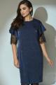 Платье Angelina 617