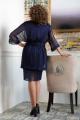 Кардиган, Платье ERIKA STYLE 1051