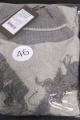 Свитер BURVIN 6480-85 1