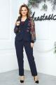 Женский костюм Anastasia 544 синий