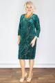 Платье Camelia 20139 1