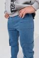 Брюки Rawwwr clothing 216 синий