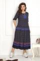 Платье Solomeya Lux 593 1