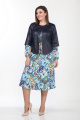 Жакет, Платье Lady Style Classic 2256/3 темно-синий+акварель