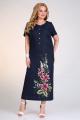 Платье Jurimex 2453