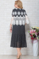 Платье Aira Style 789