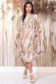 Платье Faufilure С1163 бежевый