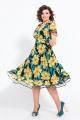 Платье Solomeya Lux 790 желтый