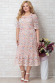 Платье Aira Style 797