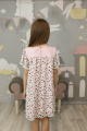 Платье R&B ПДС-140