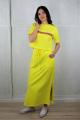 Комплект Полесье С0130-20 0С2210-Д43 158,164 лимон