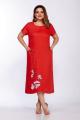 Платье LaKona 1357 морковный