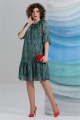 Платье 1170-12