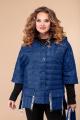 Куртка Svetlana-Style 1483 синий