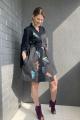 Платье Pavlova 110
