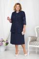 Блуза, Платье Ninele 5665 синий