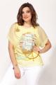 Комплект ELLETTO 3472 желтый