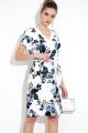 Платье Gizart 5092