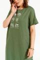 Платье ELLETTO 1840 зеленый