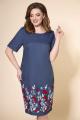 Платье DaLi 5412
