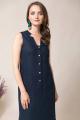 Платье Ружана 322-2 синий