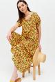 Платье Lyushe 2642