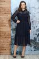 Платье Белтрикотаж 6881
