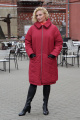 Пальто Bugalux 950 164-марсала