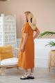 Платье Danaida 2036
