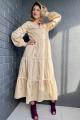 Платье Pavlova 114