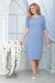 Кардиган, Платье Ninele 5542 голубой