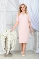 Кардиган, Платье Ninele 5542 пудра