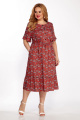 Платье Emilia Style 2068/2