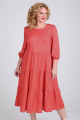 Платье Ollsy 1561 красный