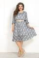 Платье Solomeya Lux 782A серый