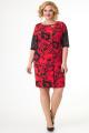 Платье Algranda by Новелла Шарм А3765