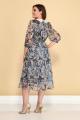 Платье ALEZA 1030