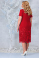 Жакет, Платье Ninele 5854 красный