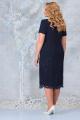 Жакет, Платье Ninele 5854 синий