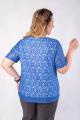 Блуза Camelia 2191 2