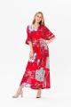 Платье BirizModa 21С0035 красный