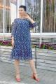 Платье Vita 21с2-009VT-1-0