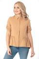 Блуза Modema м.381