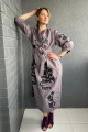 Платье Pavlova 108 серый
