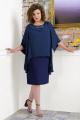 Платье Avanti Erika 919/3