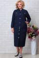 Юбка, Жакет Aira Style 837 синий