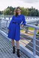 Платье Lyushe 2685