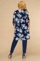 Кардиган, Брюки, Блуза Svetlana-Style 970 синий+цветы
