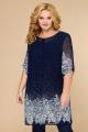 Кардиган, Брюки, Блуза Svetlana-Style 1394 синий+узор